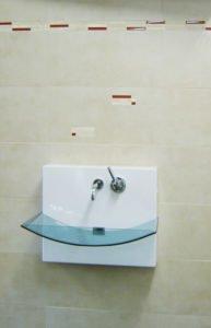 70102 Stäbchen Travertino Rot Glas 004 1 193x300 - SAMSUNG DIGITAL CAMERA