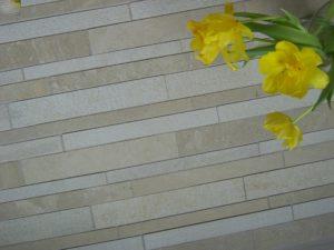 85400 vintage beige 300x225 - 85400_vintage_beige